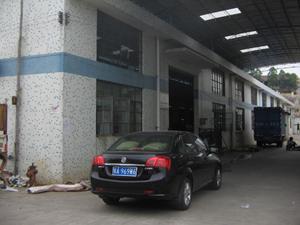 公司厂房外景